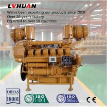 Lvhuan Marke Kohle Gas Generator (20KW-1000KW)