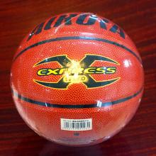 Basketball Customized Wear-Resisting Quality Cheap 8pieces 4#5#6#7# Aurora5123-2 PU Basketball