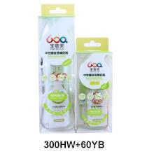 240ml + 60ml Neutral Boroslicate Glass Baby Feeding Bottle (un jeu)
