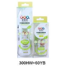 240ml+60ml Neutral Boroslicate Glass Baby Feeding Bottle (one set)