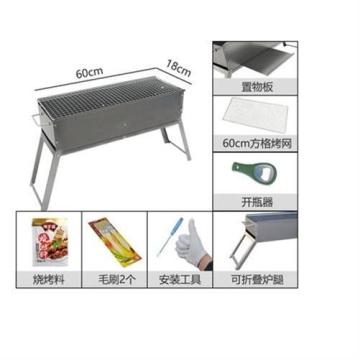 Mini Iron Spray Paint Rauchergrill Grill