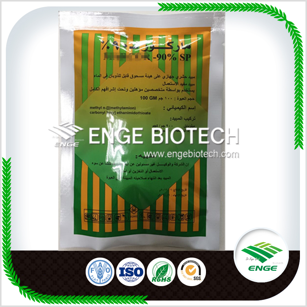 Pesticides Insecticide Methomyl 90% SP