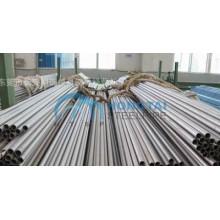 DIN2391 St35 Tube en acier à précision sans soudure pour amortisseurs et vérins hydrauliques