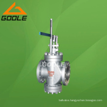 Y45H Lever Operated Double Seat Pressure Reducing Valve