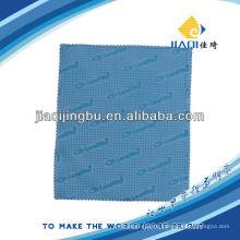 Ткань для мытья посуды из микроволокна