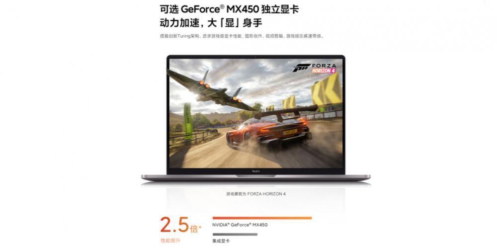 Xiaomi Laptops 14 Inch