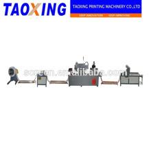 Мешалка потолочная печатная машина с резкой завод прямой клееный