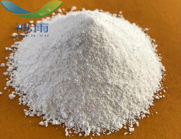 Inorganic Salt Magnesium Sulfate