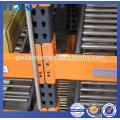 Warehouse Heavy Duty Gravity Type Flow Roller Rack