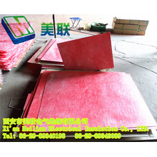 Thermal Expansion Electrical Insulation Sheet
