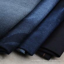 Bon Tissu en denim imprimé stretch CTN / Poly / Spandex
