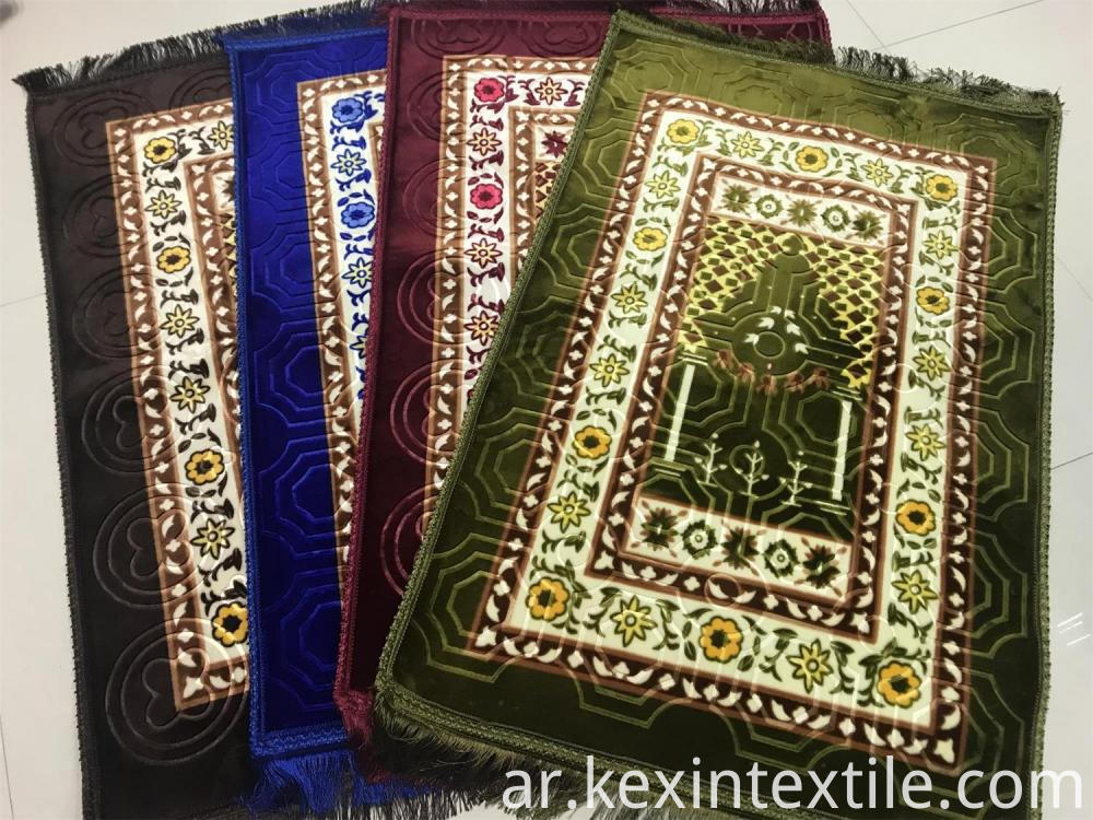 3-Layered Muslim Prayer Mat