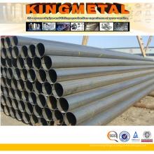 X56 ПРОДОЛЬНОШОВНЫЕ стальных труб
