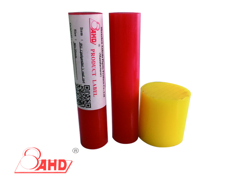 Red Plastic Rod