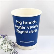 Best Seller Fancy Tea Cups Double Wall Paper Coffee Cup