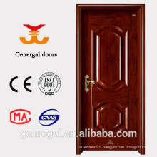 Economical honeycomb paper core interior steel wood door