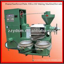 Automatic Peanut/Sunflower/Palm /Olive Oil Making Machine(200KG/H) 0086-15138669026