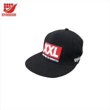 Promotional Cheapest Custom Snapback Cap
