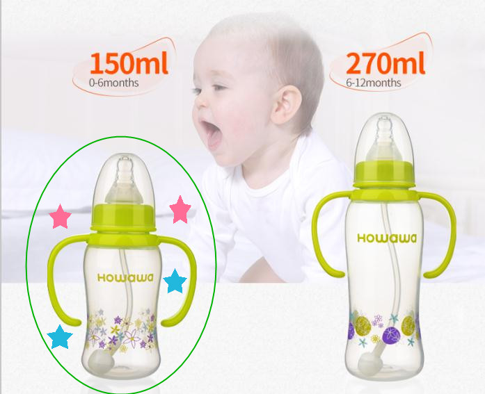 PP Feeding Bottle