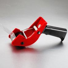 Red Tape Gun