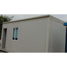 20/40gp Container House