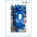 Пластинчатый теплообменник для стерилизационной обработки и переработки молока Пастеризация (BR03K-1.0-18-E)