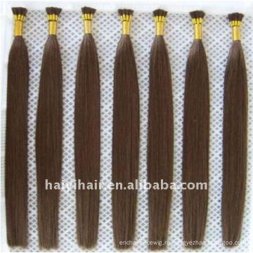 Делюкс Бразильский Виргинский часть человеческих волос