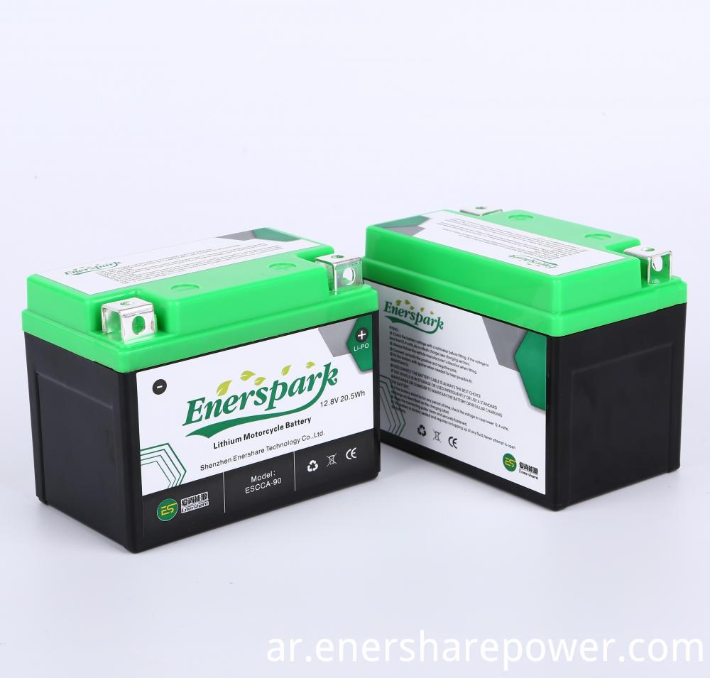lithium starting battery for motorcycle