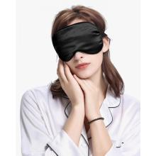 Шелковая маска для сна 19 мм, роскошная 100% шелковица, антивозрастной уход за кожей, многоцветная, ультра мягкая, легкая и удобная дорожная сумка