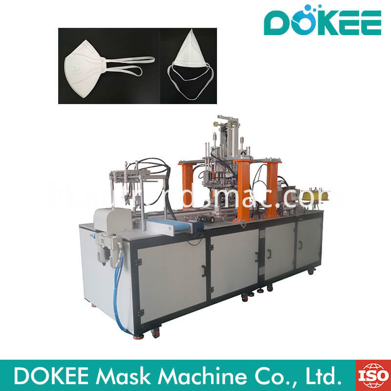 Folding Mask Head Strap Outside Nosewire Welding Machine