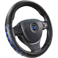 Cool fashionalble steering wheel cover Autozone