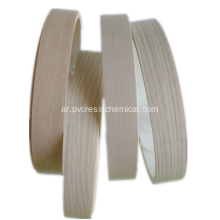 PVC T Profile Edge النطاقات للأثاث