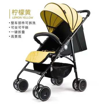 BABY-PLUS PUCH CHAIR D3-Y