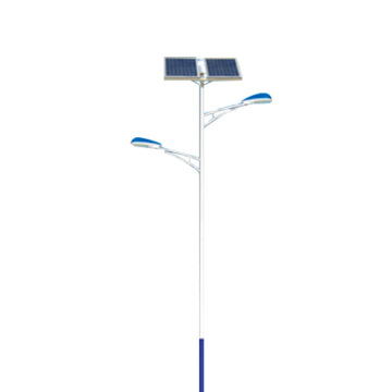 Voor Road Modern LED Street Light