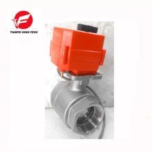 12v 24v DN32 DN25 DN40 ss304 CTF-001 10nm motorized control valve