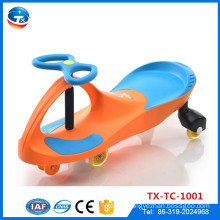CE Approved 2016 Fashion Children Swing Car Yoyo Car Toy Swing Car / Cheap Price Twist Car / Swing Car Plasma Car Twist Car