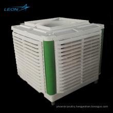 LEON Series high power Air Cooler LN250 air cooler