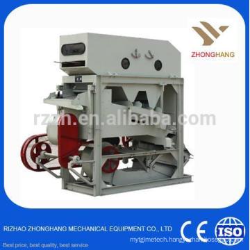 TQLQ Series Rice Destoning Machine