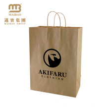 China Ropa reciclada impresa aduana que hace compras la bolsa de papel de Kraft Brown con la manija