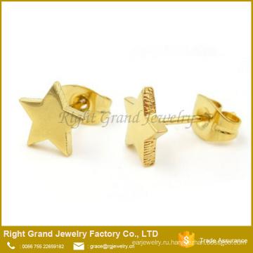 Заказной размер 316L хирургическая сталь позолоченный звезды серьга шпилек