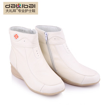hospital most popular safety shoes winter white nursing boots