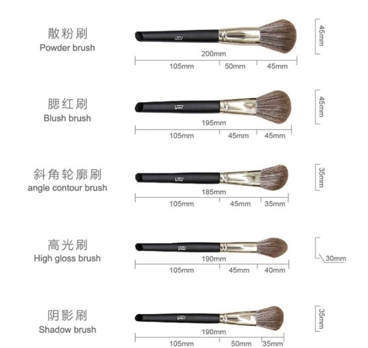 14 Pcs Black Makeup Brush Set 9
