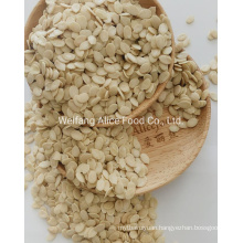 Top Grade and Raw Processing Type Organic Watermelon Seeds Without Shell