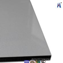 Shining Silver 3D Wall Aluminium Compoiste Panel