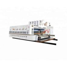 automatic high speed box printing slotting die-cutting machine