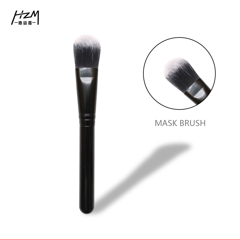 Single Mask Brush 1-11