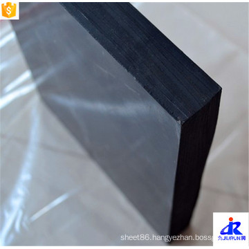 50mm Rubber Pad SBR Rubber Sheet