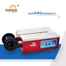 Sm-06 Table Top Strapping Machine