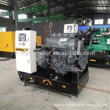 Supply good price for air cooled deutz generator 10 kw