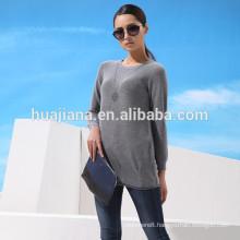 Inner Mongolia cashmere women's crewneck sweater